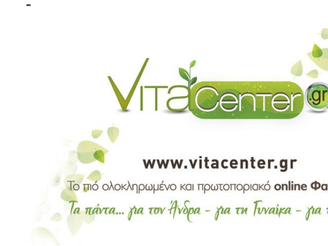 Vita Center